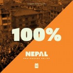 Nepal Earthquake Survivors Contribution